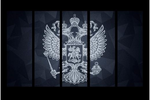 Модульная картина Герб России